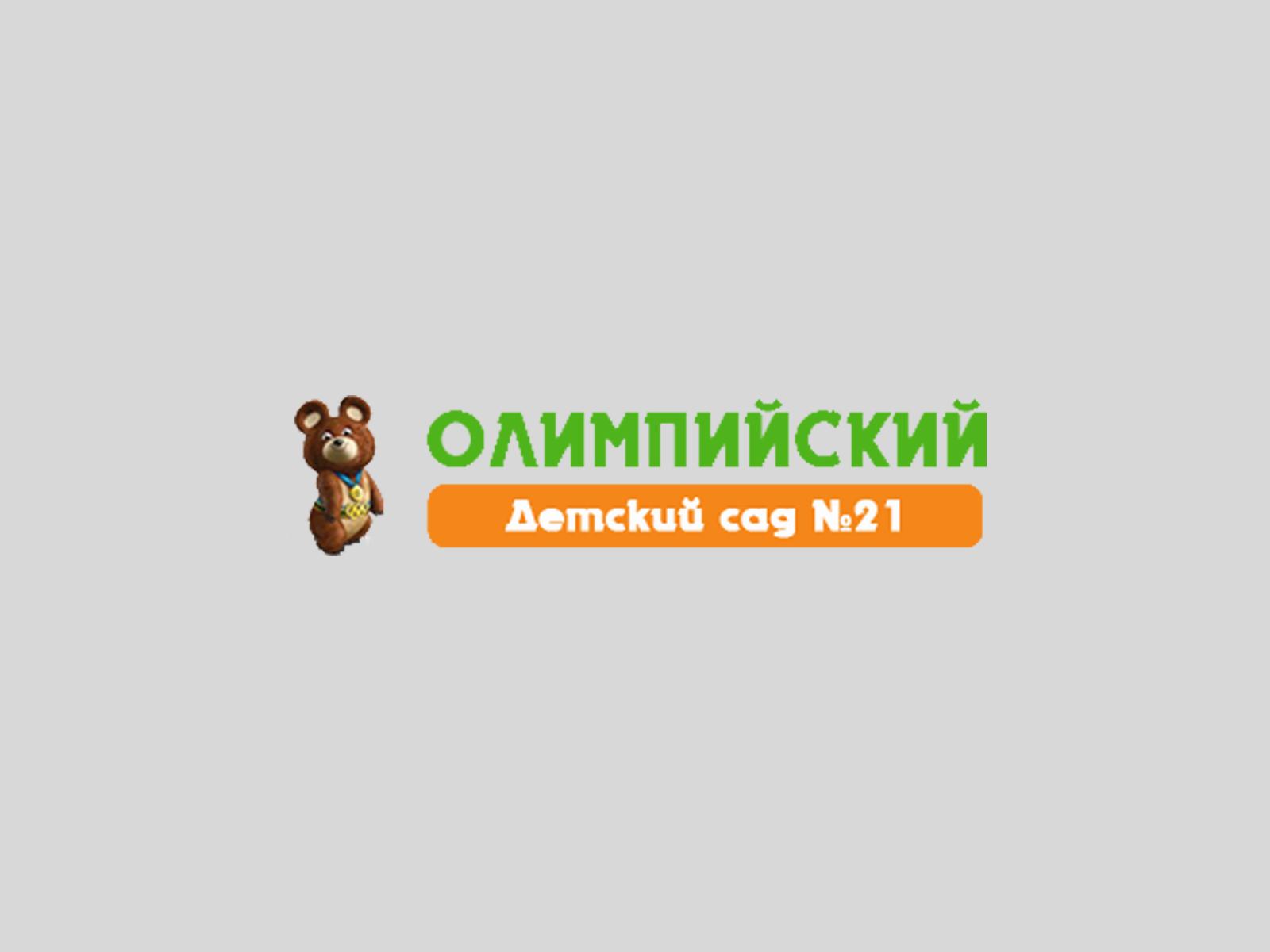 Рабочие программы педагогов ДОУ