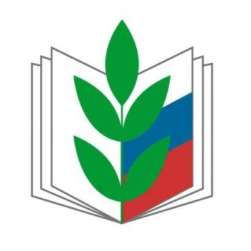 Профсоюзная страничка МДОУ ДС №21 г.Буденновска